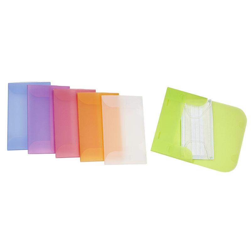 Boîte pour masques chirurgicaux ou en tissus